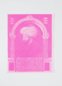 Jochen Plogsties, 4_11, 2015, silkscreen